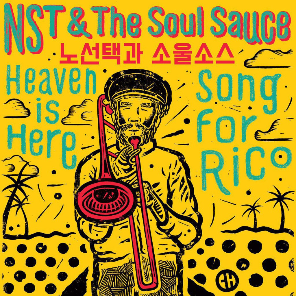 NST CD cover