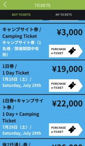 And finally!  If you still need a ticket, you can purchase them through the app, even single camping tickets!