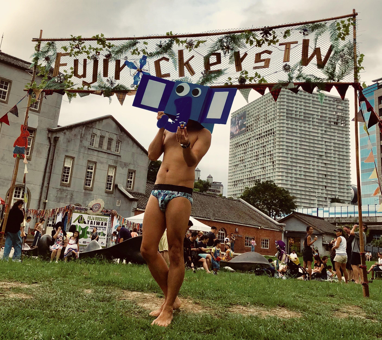 Fujirockers Bar Taipei – Recap