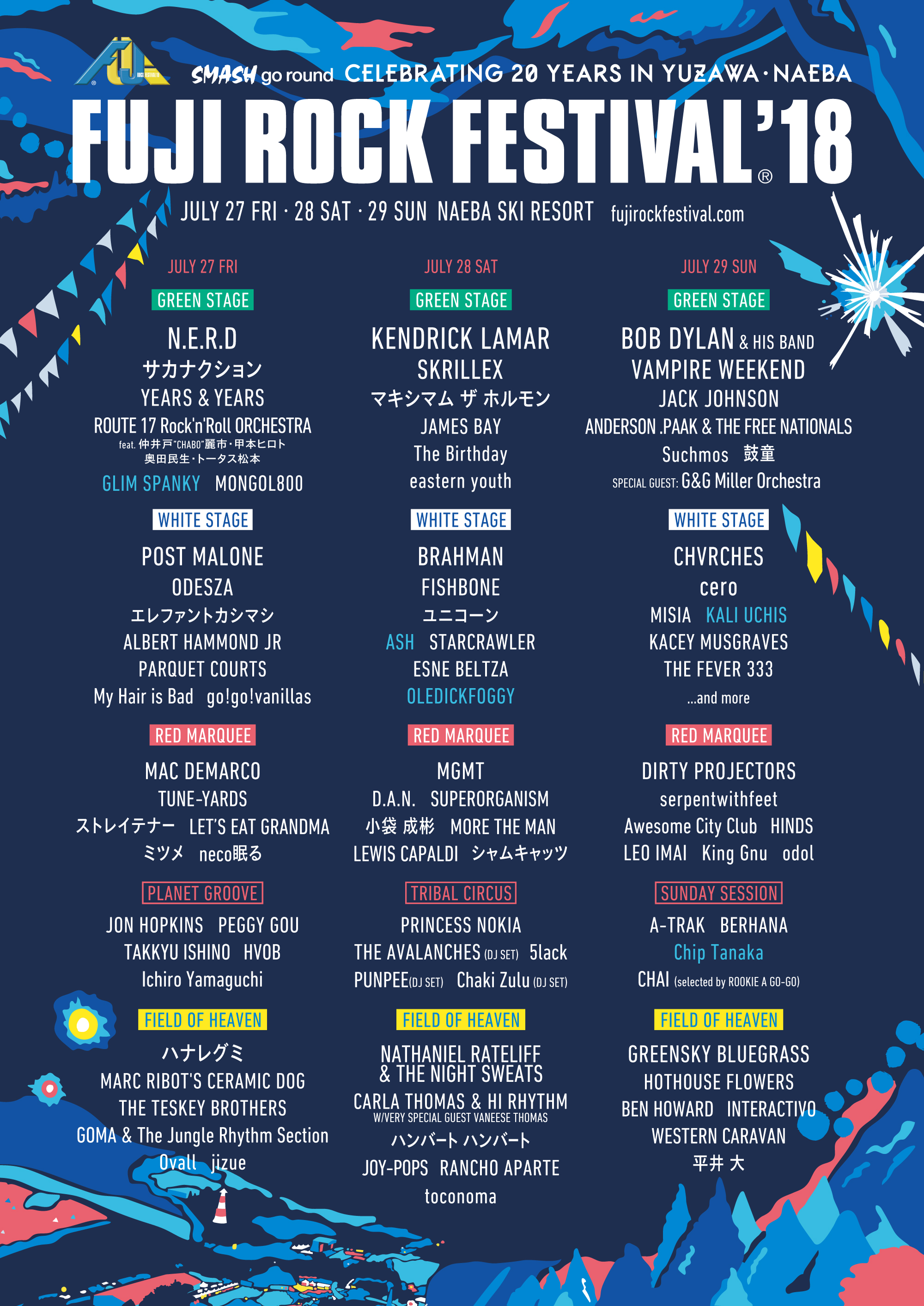 Ash, Glim Spanky, Kali Uchis And More Added To Fuji Rock Festival 2018!