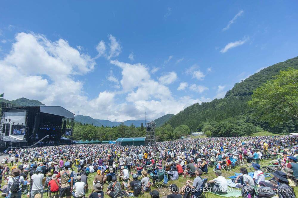 Beat the Heat at Fuji Rock
