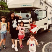 The Thomas family on the road to Fuji Rock