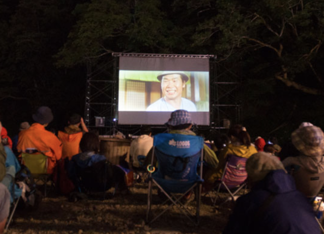 Fujirock Outdoor Theater