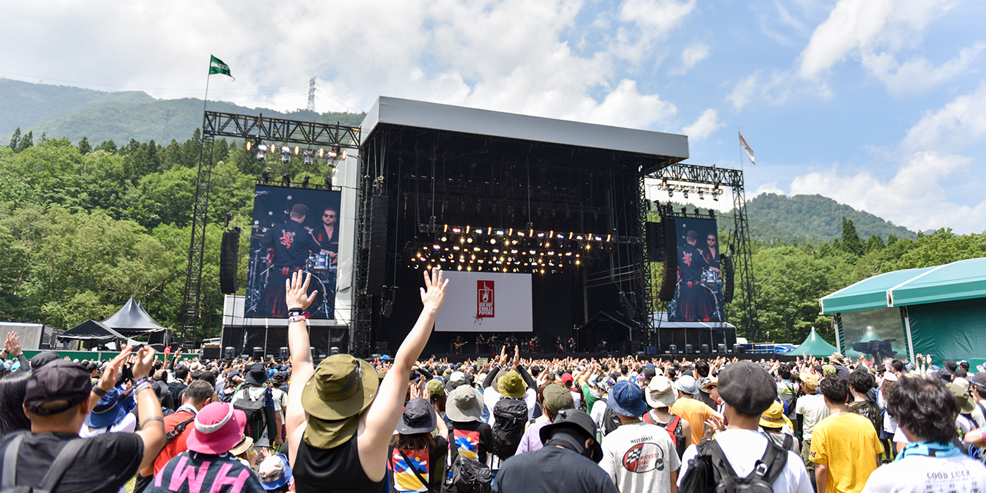 Any Predictions for Possible Fuji Rock 2020 Acts?!
